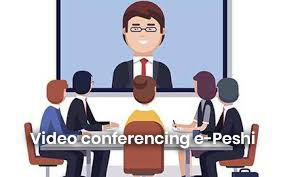 ail Vaarta(e-Peshi) - Video conferencing Facility in District Courts & Jails