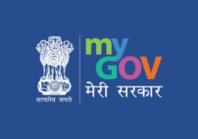 Launch of MyGov Portal