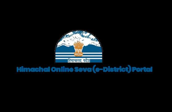 e-district-portal